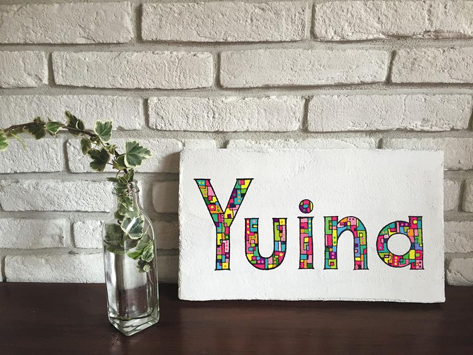 yuina-4