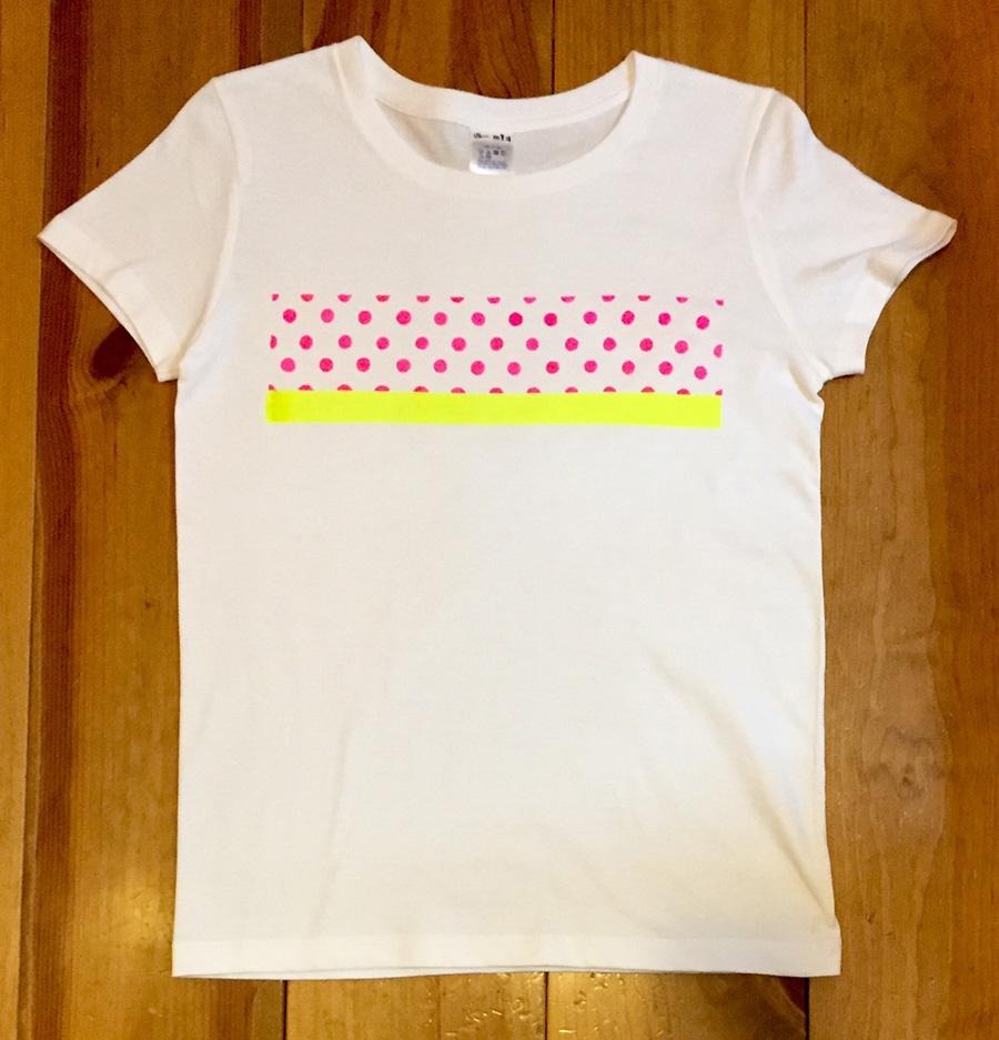 T shirt #1