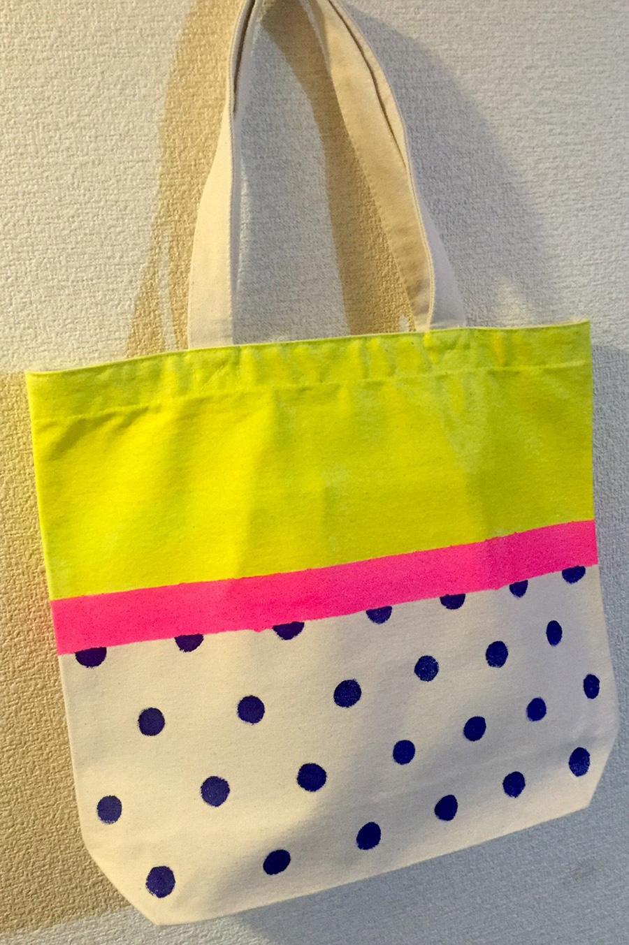 miu Bag yello&pink